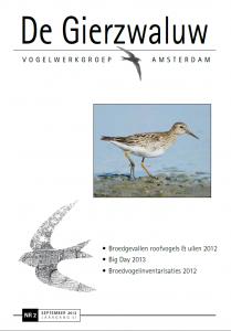 De Gierzwaluw cover jg51_2
